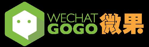 北美商业微网站开发微果商标 Logo