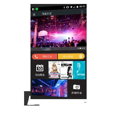 微网站娱乐模板
